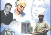 درخواست دبیرخانه مفاخر استان از شهرداری و شورای شهر جهت حفظ هویت تاریخی شهر اراک